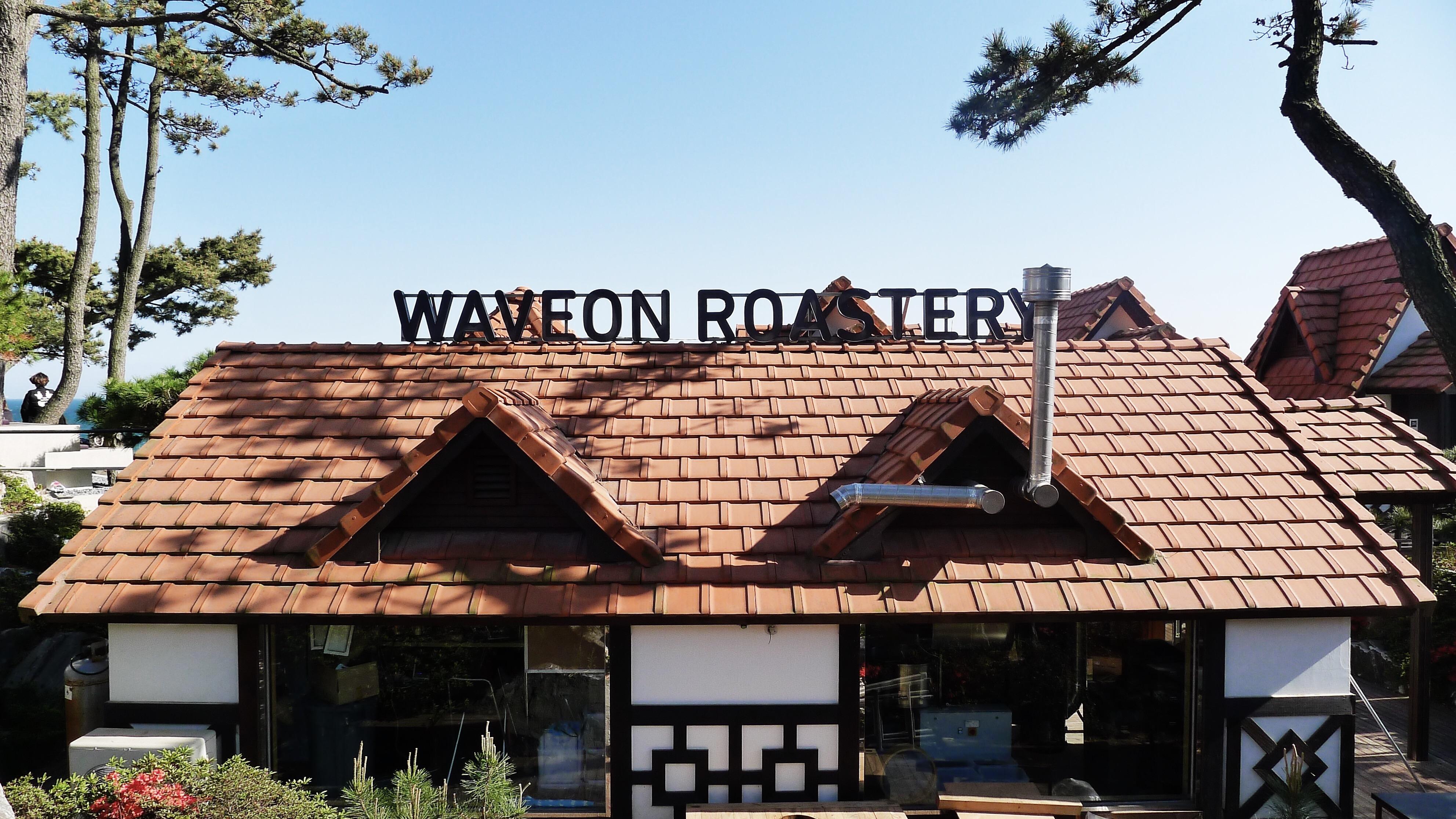 Waveon Coffee's own roastery